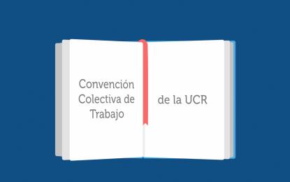 Recurso de Reconsideración sobre el acuerdo tomado por el Consejo Universitario.