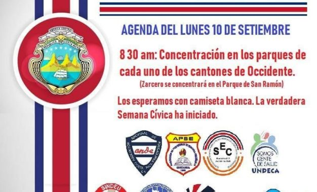 "Huelga Nacional en contra del proyecto 20580, denominado ""Combo Fiscal""."
